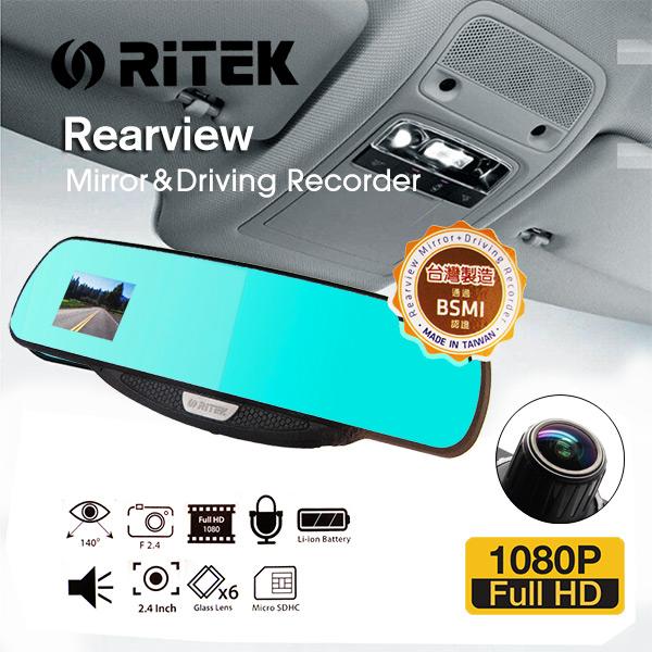Ritek Full HD Rearview Mirror