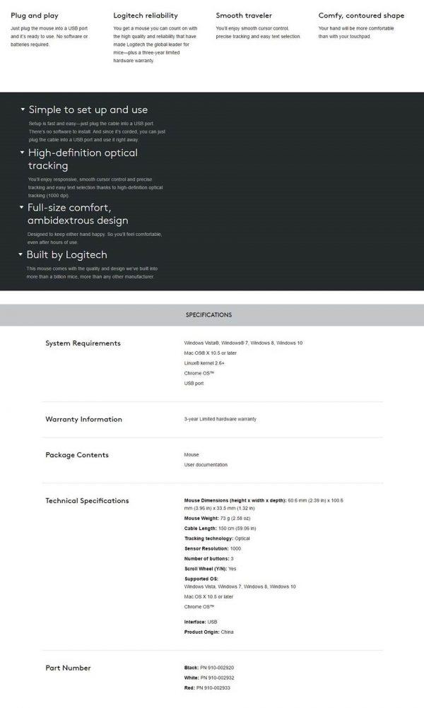 LOGITECH M105 WHITE (910-002932)