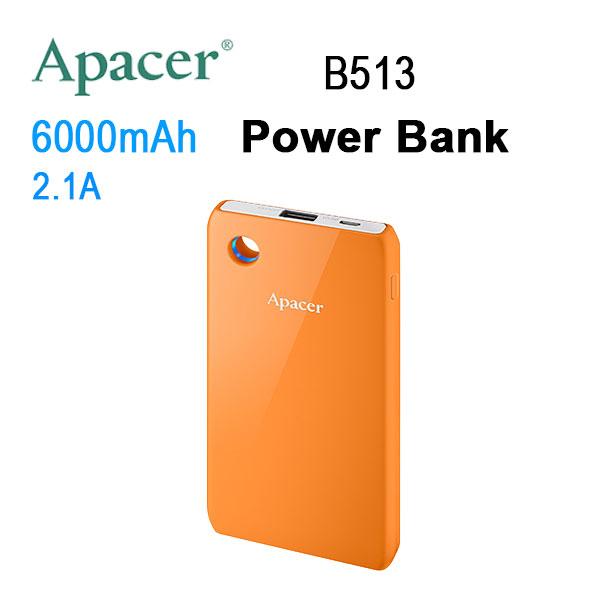 APACER Mobile Power Bank B513 6000mAh Orange